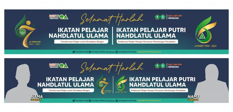 Download Banner Harlah IPNU IPPNU Rembang 2021